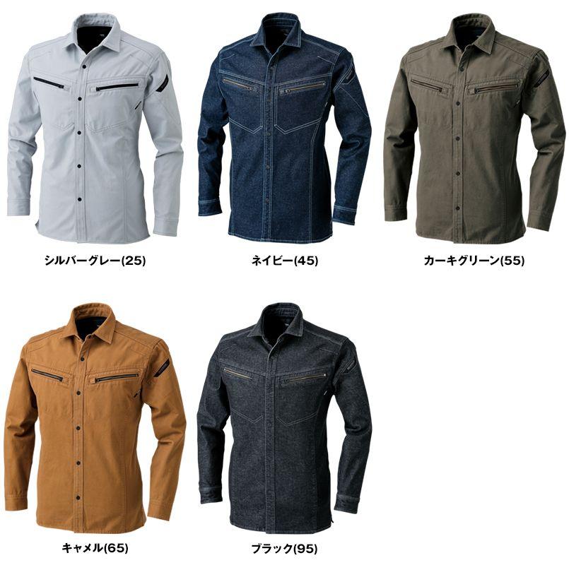 5115 TS DESIGN 綿100%ソフトチノクロス&ストレッチデニム長袖シャツ(男女兼用) 色展開