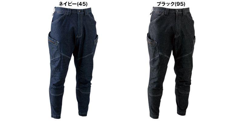 5134 TS DESIGN メンズニッカーズカーゴパンツ(男女兼用) 色展開