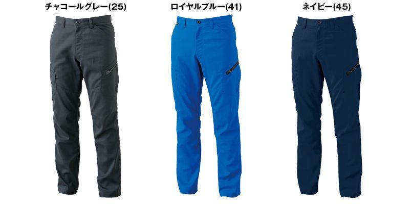 8104 TS DESIGN AIR ACTIVE [春夏用]メンズカーゴパンツ(男性用) 色展開