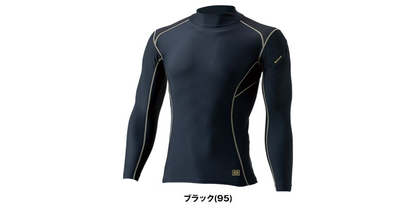 8150 TS DESIGN 接触冷感ハイネックロングスリーブシャツ(男性用) 色展開