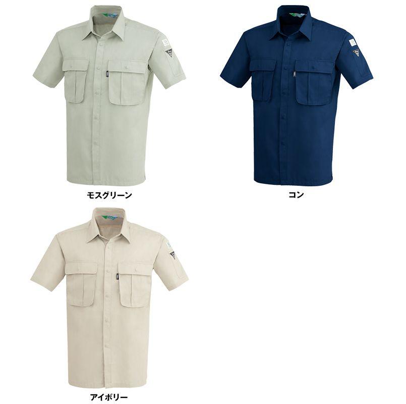 ジーベック 3192 [春夏用]リサイクル半袖シャツ 色展開