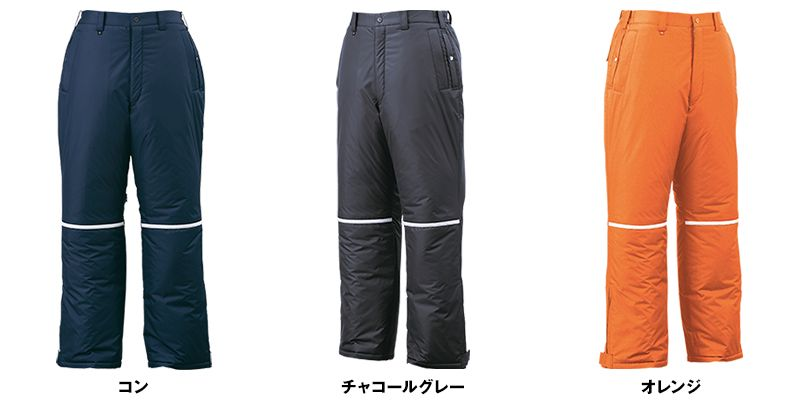 ジーベック 580 防水防寒パンツ 中綿 色展開