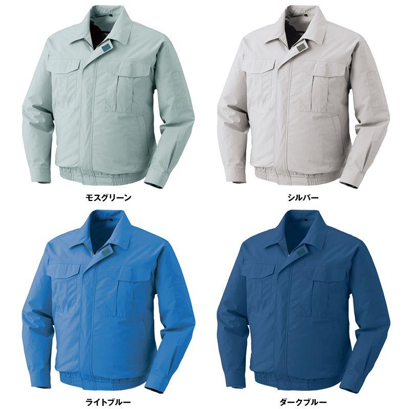 KU90550 空調服 綿100%長袖ブルゾン 色展開