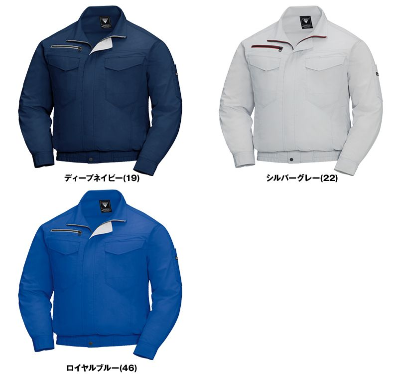 ジーベック XE98001SET [春夏用]空調服セット 長袖ブルゾン 遮熱 色展開