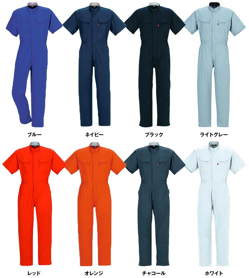 118 ヤマタカ [春夏用]綿100%半袖ツナギ 色展開