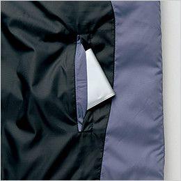 AZ10304 アイトス [秋冬用]タルテックス フードイン中綿ジャケット(男女兼用) ターンポケット