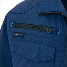 AZ2998 アイトス 空調服 半袖ブルゾン(男女兼用) ポリ100% 作業中に中身が飛び出さないファスナーポケット付き