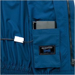 AZ2998 アイトス 空調服 半袖ブルゾン(男女兼用) ポリ100% バッテリー専用ポケット付き
