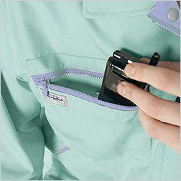 AZ5325 アイトス ムービンカット シャツ/長袖(薄地) ファスナー付ポケット・携帯電話固定ループ