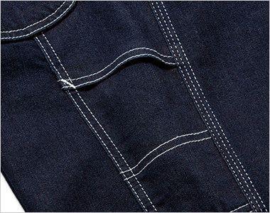 LWP66001 Lee ペインターパンツ(男性用) 定規等を収納できる左サイドにあるツールポケット