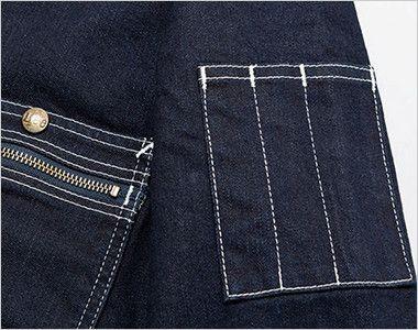 LWU39001 Lee ユニオンオール(長袖ツナギ)(男女兼用) ペン挿しポケット