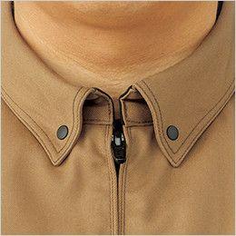 RJ0910 ROCKY ブルゾン(男女兼用) ツイル 襟はトラッドできちんとした印象のボタンダウン仕様で清潔感を演出