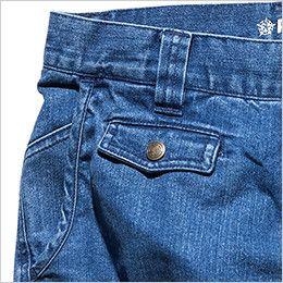 RP6903 ROCKY デニムカーゴパンツ(男女兼用) フラップ付きのコインポケットを配置