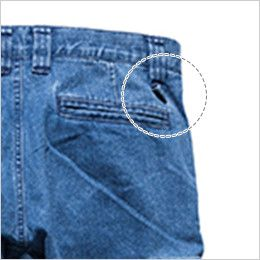 RP6903 ROCKY デニムカーゴパンツ(男女兼用) ベルト通しはダブルループ付き