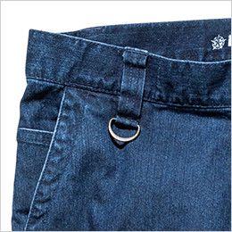 RP6905 ROCKY デニムジョガーカーゴパンツ(男女兼用) フラップ付きのコインポケットを配置
