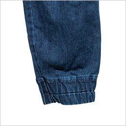 RP6905 ROCKY デニムジョガーカーゴパンツ(男女兼用) スタイリッシュなデザインで、足元が邪魔にならないジョガーパンツ