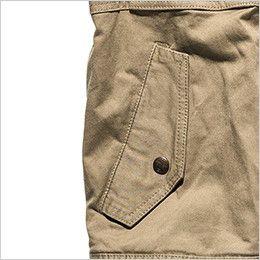 RV1902 ROCKY ツイルフライトベスト(男女兼用) 落下防止に優れたフラップ付き腰ポケット