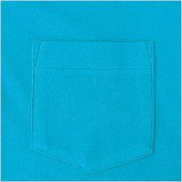 [在庫限り/返品交換NG] バートル 205 カノコ半袖ポロシャツ(胸ポケット有り)(男女兼用)  ポケット