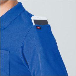 バートル 505 カノコ長袖ポロシャツ[左袖ポケット付](男女兼用) マルチポケット