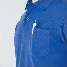 バートル 505 カノコ長袖ポロシャツ[左袖ポケット付](男女兼用) ポケット