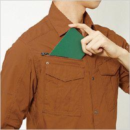 バートル 5515 [春夏用]綿100%リップクロス長袖シャツ(男女兼用) レベルブック収納ポケット