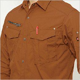 バートル 5515 [春夏用]綿100%リップクロス長袖シャツ(男女兼用) 左胸ペンさし 左袖ペンポケット