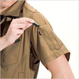 バートル 6082 [春夏用]制電T/Cライトチノ半袖ジャケット(JIS T8118適合)(男女兼用) ペンポケット