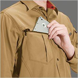 バートル 6083 制電T/Cライトチノ長袖シャツ(JIS T8118適合)(男女兼用)  Phone収納ポケット