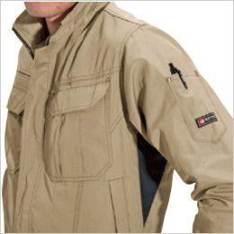 バートル 6091 ソフトツイルジャケット(男女兼用)  ペンポケット