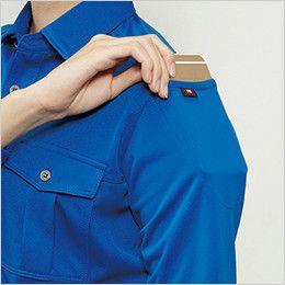 バートル 707 トリコット半袖ワークシャツ(男女兼用) マルチポケット