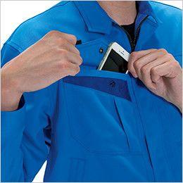 バートル 7071 ストレッチツイル長袖ブルゾン(男女兼用) Phone収納ポケット