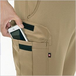 バートル 7082 制電ストレッチツイルカーゴパンツ(JIS T8118適合)(男女兼用) Phone収納ポケット