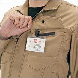 バートル 7088 [秋冬用]制電ストレッチレディースジャケット(JIS T8118適合)(女性用) ネームホルダーループ