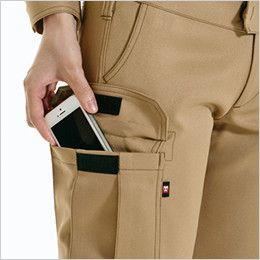 バートル 7089 制電ストレッチレディースカーゴパンツ(JIS T8118適合)(女性用) Phone収納ポケット