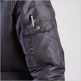 バートル 7510 リップクロス防寒ジャケット(大型フード付)(男女兼用) ペンさし付きポケット