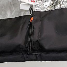 バートル 7510 リップクロス防寒ジャケット(大型フード付)(男女兼用) 裾のサイズ調整が可能なウエストドローコード