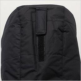 バートル 7510 リップクロス防寒ジャケット(大型フード付)(男女兼用) 視界を邪魔しない調整マジックテープ付