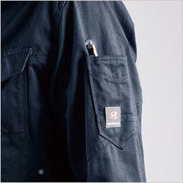 バートル 8101 綿100%ワーカーズツイル長袖ジャケット(男女兼用) ダブルペンポケット
