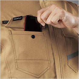 バートル 9071R [秋冬用]ストレッチツイル長袖ジャケット(男女兼用) Phone収納ループ