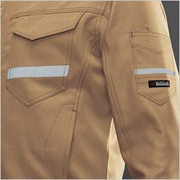 バートル 9071R [秋冬用]ストレッチツイル長袖ジャケット(男女兼用) 反射材リフレクター