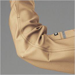 バートル 9071R [秋冬用]ストレッチツイル長袖ジャケット(男女兼用) アームタックで動かしやすい