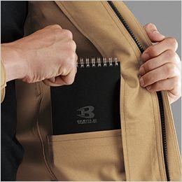 バートル 9071R [秋冬用]ストレッチツイル長袖ジャケット(男女兼用) 内ポケット