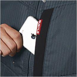 バートル AC1051 エアークラフト[空調服] 制電 長袖ブルゾン(男女兼用) Phoneポケット