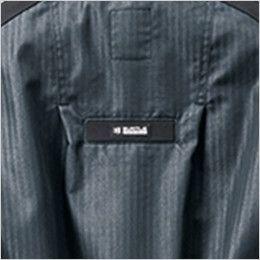 バートル AC1051 エアークラフト[空調服] 制電 長袖ブルゾン(男女兼用) フルハーネス ランヤード取付口