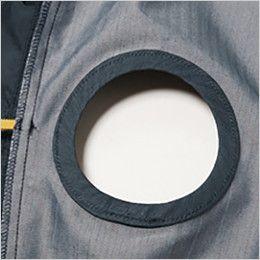バートル AC1051 エアークラフト[空調服] 制電 長袖ブルゾン(男女兼用) 背中ファン取付口