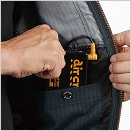 バートル AC1051 エアークラフト[空調服] 制電 長袖ブルゾン(男女兼用) バッテリーポケット(ドットボタン止め)