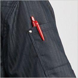 バートル AC1056SET エアークラフトセット[空調服] 制電 半袖ブルゾン(男女兼用) ペンポケット