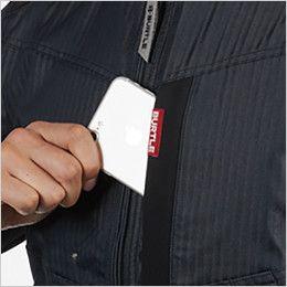 バートル AC1056SET エアークラフトセット[空調服] 制電 半袖ブルゾン(男女兼用) Phoneポケット