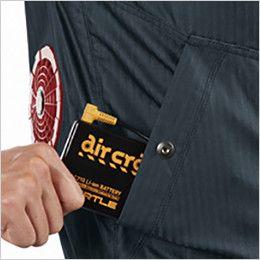 バートル AC1056SET エアークラフトセット[空調服] 制電 半袖ブルゾン(男女兼用) バッテリー収納ポケット(ドットボタン止め)