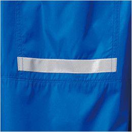 AC1094SET バートル エアークラフトセット[空調服] パーカーベスト(男女兼用)